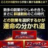 """号外【まずはツールをお手に取りください】メイドインジャパン輸出で""""ホンモノ""""の物販をお教えします!"""