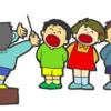 相模原市少年少女合唱団 クリスマスミニコンサート 12月22日開催!
