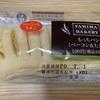 もちもち!おいしい!  もっちパン(ベーコン&たまご) ファミマ