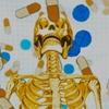 テイク・ユア・ピル【Netflixオリジナル】【感想】