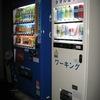 道具の自販機