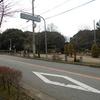 【兵庫・西宮市】絶景スポットの展望台を目指して『甲山森林公園』を一人で歩いてきたぜっ!!