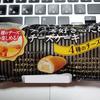「チーズ好きのためのチーズケーキ」は甘さよりもチーズの濃厚さを味わえる逸品でした(⌒▽⌒)
