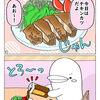 076:しろいるか4コマ漫画69 ~とんかつソース~