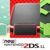 任天堂、3DS『メイド イン ワリオ ゴージャス』のプロローグムービーを公開。海外では体験版も用意