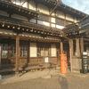 【旧大社駅】_島根県出雲市 - photos