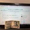 おっさんレンタル MADE IN 滋賀!~1000円で救われる未来。~