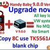 無料でダウンロードJMD Handy Baby v9.0.0ソフトウェア
