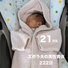 【3w0d】(妻の感想付)妻不在時ぼくのワンオペ初挑戦(day21/222)