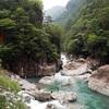夏の思い出。『みたらい渓谷』を散策した