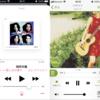 iPhone音楽再生アプリ「player(LISMO)」が最強にオススメな4つの理由
