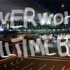 UVERworld|バラードベスト【全曲再録音】が最高