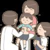 その小児科は、いつ行っても子どもにも優しく声を掛けて下さって、とても気持ちがいいです。他の方にもオススメしたい小児科です。