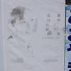 写真いろいろ 343 保土ヶ谷〜神奈川
