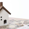 住居確保給付金について徹底解説!申請方法や支給額はいくら?