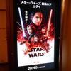 【スターウォーズ 最後のジェダイ】ルークは最高!ローズとフィンは必要なし!(Star Wars~The last jedi review)