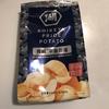 湖池屋の塩味ポテチの食べ比べ〜プライドポテトの本格うすしお、平釜の塩、東急ストア限定のSalt Only〜