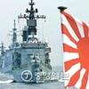【その1】旭日旗が韓国で掲げられる?ソ・ギョンドク氏は、どうするのか(笑)?2018大韓民国海軍国際観艦式に海上自衛隊が参加