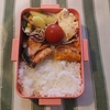 焼き魚(鮭)