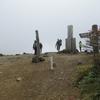 ◆9/26      紅葉の栗駒山③…栗駒山山頂~展望岩頭