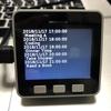 M5Stack で Google Calendar のスケジュールを表示する(MicroPython)