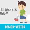 ゴミ拾いする健気な男の子の商用無料イラスト素材!(PNG)