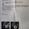 腹部造影CT検査の結果🏥