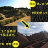 NHK BSプレミアム「出陣!城攻めトレッキング~豊臣VS北条 悲劇の山中城を行く~」