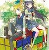 【ハルチカ~ハルタとチカは青春する~】アニメ版と原作の違いをレビューするよ!