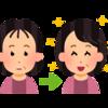 授業が劇的に変わる「質問づくり」実践まとめ③〜2つの質問を操る!〜