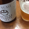 44 bycicle coffee IPA / far yeast