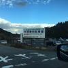 宮城県 松島の無料駐車場、見逃し注意