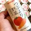 【レビュー】1本259円の高級野菜ジュース「カゴメ つぶより野菜」飲むというより食べるジュース!?