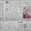 道の駅とよはし 100万人達成! クラフトビール Debut!