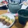 ゆったりお茶タイム 坊ちゃん団子と玄米茶