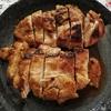 6/10 鶏むね肉がしっとり美味しい和食に!「味噌マーマレードの漬け焼き」