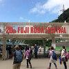 FUJI ROCK FESTIVAL '16_7.22 Fri(1日目)