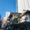 今日は東京・銀座でぶら歩き