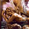 「ナイトランド・クォータリー・タイムス」Issue02