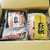 107日目 <ふるさと納税>大万吉豚4kgセット(宮崎県都城市)