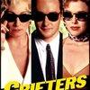 「グリフターズ/詐欺師たち」 1990