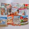 【業務スーパー】購入品商品【簡単アレンジ】