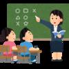 【書評】新しい道徳。子どもが学ぶ前に大人がまず道徳について考えよう!