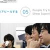 スクラムフェス大阪に実行委員として参加してきました