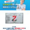 「勝山翔太郎」氏の「デリマネプロジェクト」について検証してみた