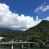 【移住体験】1ヶ月暮らしてわかった屋久島の魅力