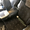 上海・JALビジネスクラス搭乗記!20万円超えの券がマイルで無料に(NGO-PVG)セントレアから