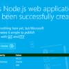 「App Service On Linux」がプレビューで提供され始めたようですね