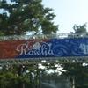 2019.8.4 @ 富士急ハイランド  富士急ハイランド・コニファーフォレスト Roselia 「DAY2:Roselia 「Wasser」」