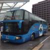 台湾公共交通機関、交通情報完全網羅。台湾国内移動を制する。